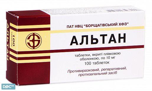 Альтан