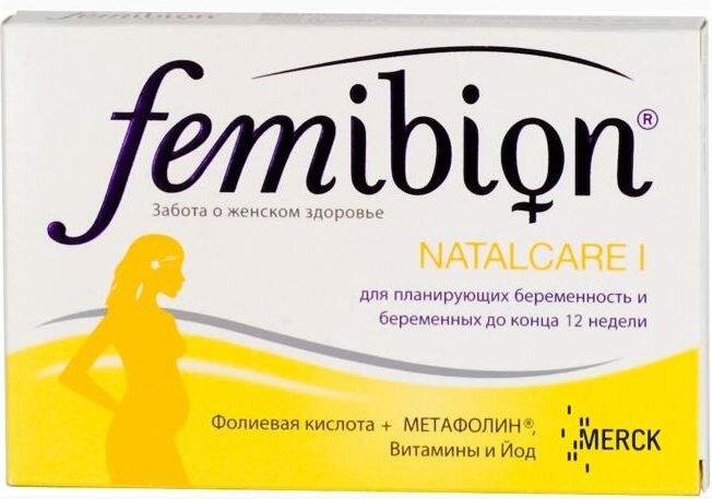 Стоит ли принимать витаминный комплекс витрум пренатал во время беременности?