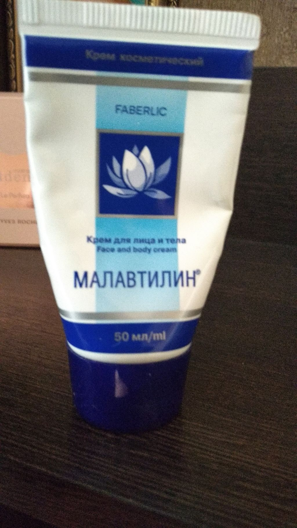 Отзывы. малавтилин- крем, который не нуждается в рекламе а также элавтилин, бонавтилин, дэнавтилин и продукция карлов дар