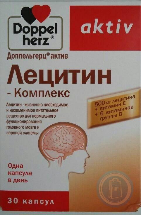 Доппельгерц актив лецитин-комплекс