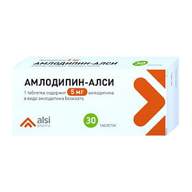 Амлодипин (amlodipine)