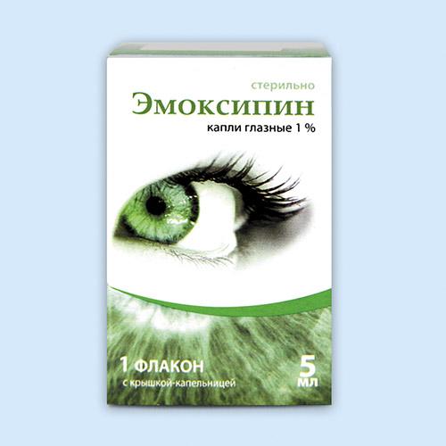 Виксипин (глазные капли): инструкция по применению, отзывы, цена, фото, аналоги