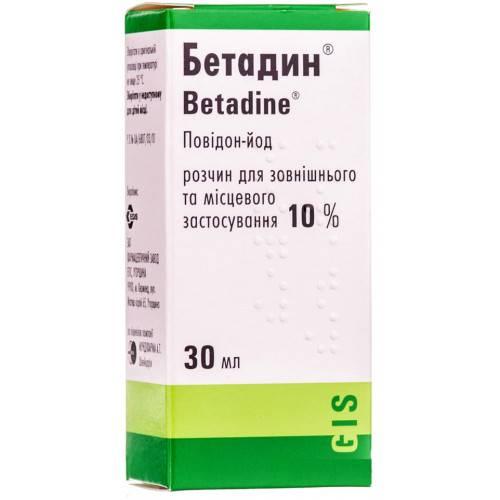 Отзывы о препарате повидон-йод
