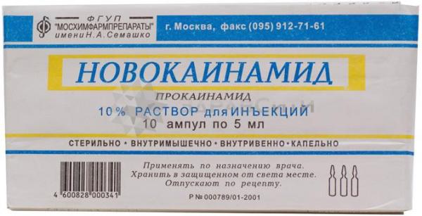 Ранитидин: инструкция по применению