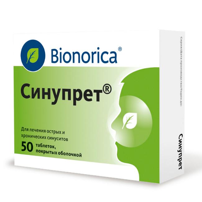 4 противопоказания синупрета при гайморите, как применять таблетки