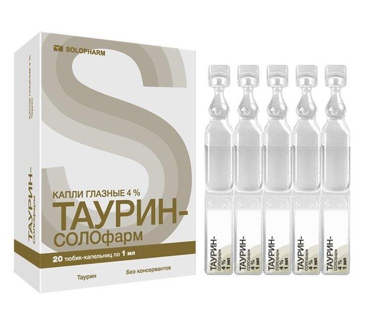 Таурин (глазные капли): инструкция по применению, цена, вред и польза, показания к применению, отзывы