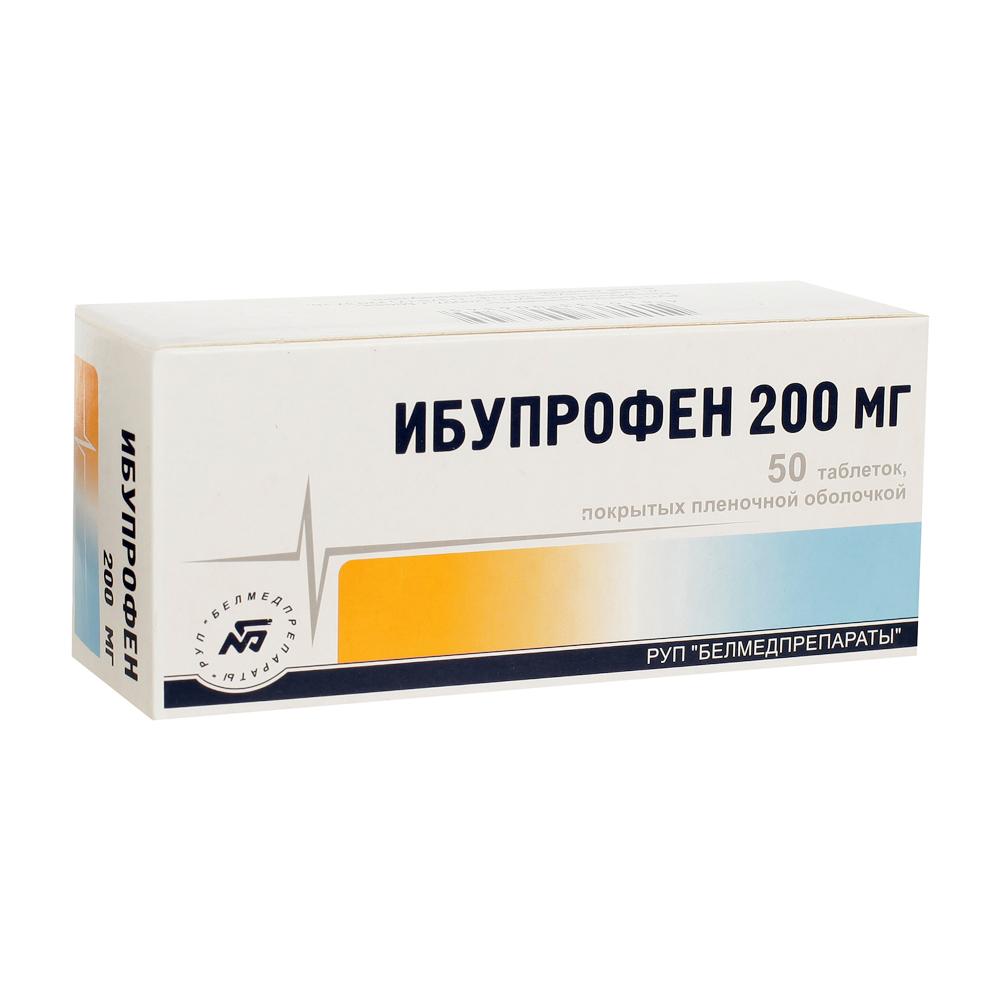 Ибупрофен медисорб (ibuprofen) - капсулы