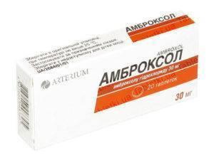 Что лучше: амброксол или бромгексин? топ 5 фактов!
