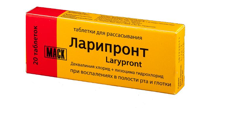 Не опасен ли лизобакт при беременности при лечении боли в горле?