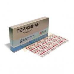 Дифлюзол: инструкция, отзывы, аналоги, цена в аптеках