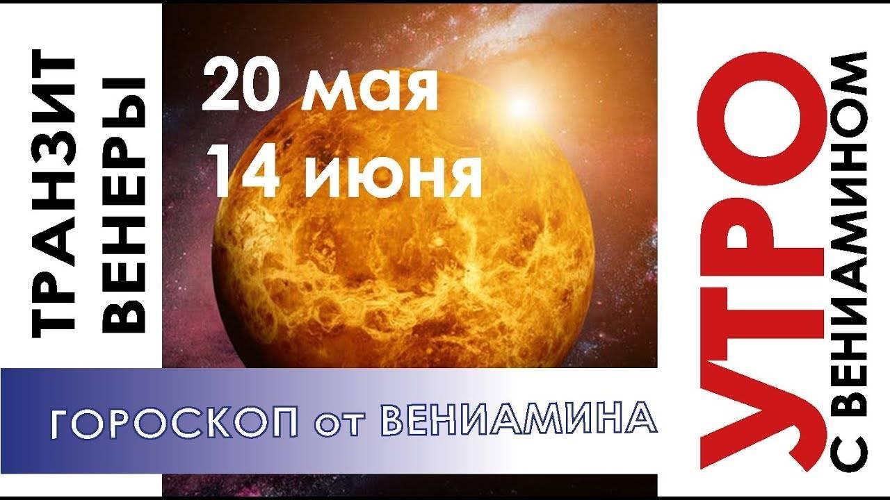 20 мая ‒ день травматолога в россии