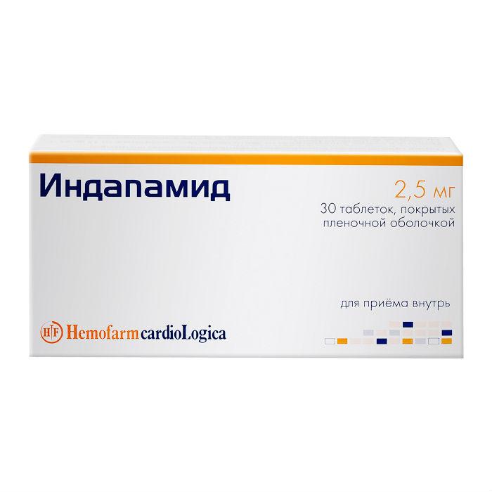 Инструкция по применению индапафона, показания и противопоказания, аналоги препарата