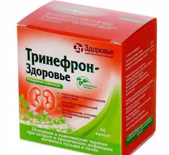 Тринефрон-здоров'я