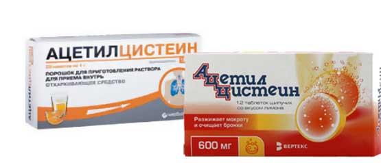 Викс таблетки при сухом кашле