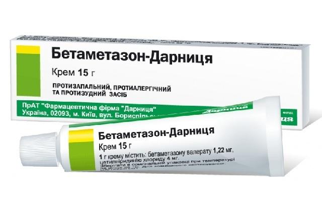 Мазь бетаметазон — инструкция по применению, аналоги в россии