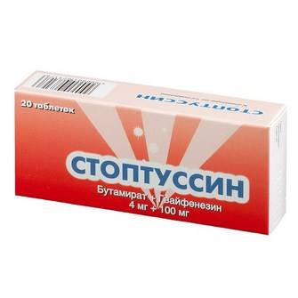Suhoi-kashel-u-rebenka-vo-vremya-sna - запись пользователя наталья1986 (natulik18) в сообществе детские болезни от года до трех в категории кашель - babyblog.ru