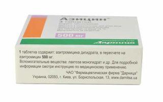 Заменители гепарина