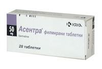 «асентра»: инструкция по применению, отзывы пациентов, аналоги, фото. как принимать «асентра»?