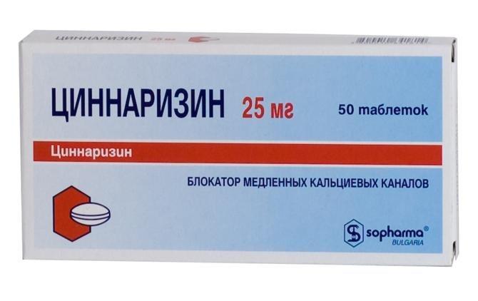 Как применяется циннаризин для инъекций и основные его свойства