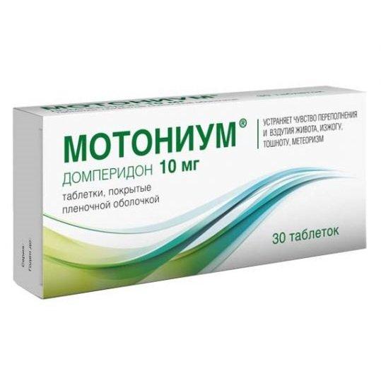 Таблетки мотониум