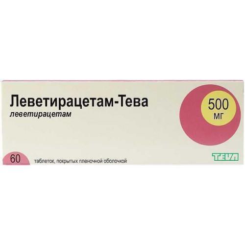 Аналоги таблеток леветирацетам