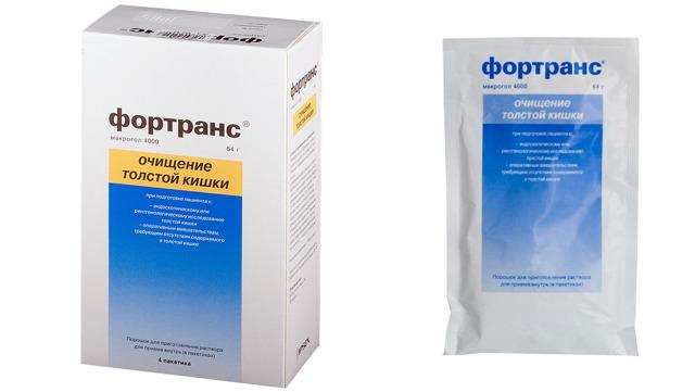 Фортранс: аналоги препарата для очистки кишечника