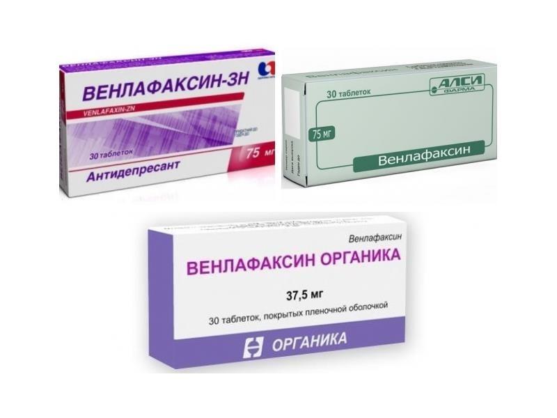 Opipramol 50 побочные действия