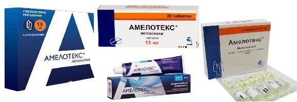 Амелотекс гель: инструкция по применению