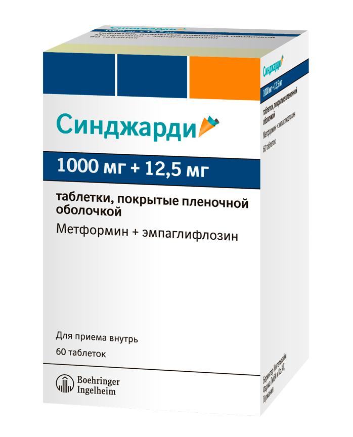 Ангиорус (таблетки)