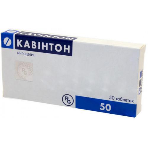 Аналоги кавинтона (винпоцетин, мексидол, циннаризин и др.)