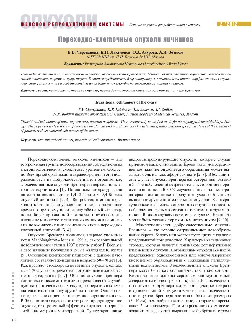 Аденома слюнной железы: причины, проявления, диагностика, удаление