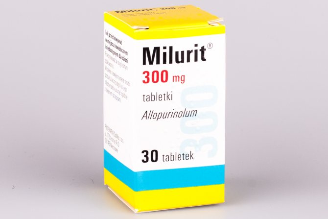 Аллопуринол эгис и милурит — что поменялось помимо названия лекарства.