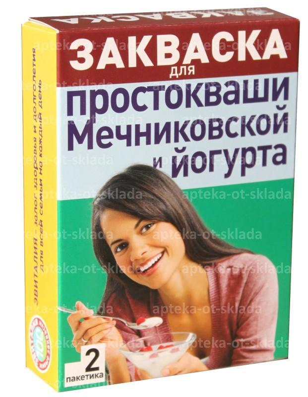 Закваска эвиталия: инструкция по применению, этапы приготовления йогурта