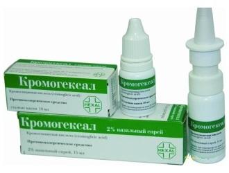 """""""кромогексал"""", назальный спрей: отзывы, описание и инструкция по применению"""