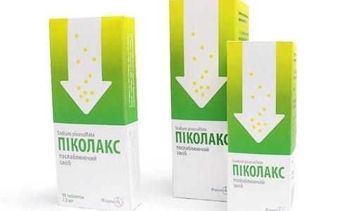 """Пациентам: подготовка к колоноскопии препаратом """"пикопреп"""""""