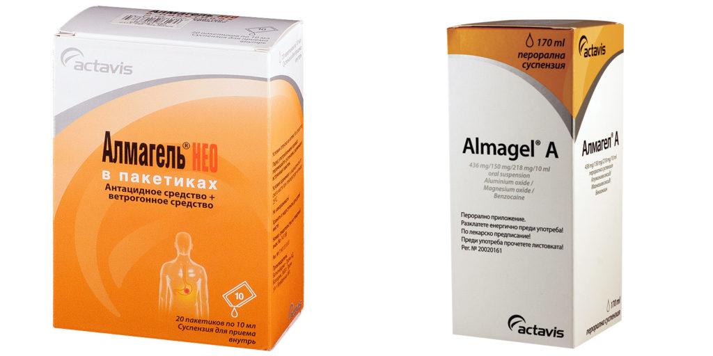 Алмагель а – инструкция по применению, цена, отзывы, аналоги, суспензия