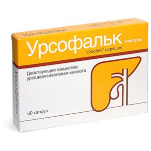 Урсофальк: инструкция по применению, аналоги и отзывы, цены в аптеках россии