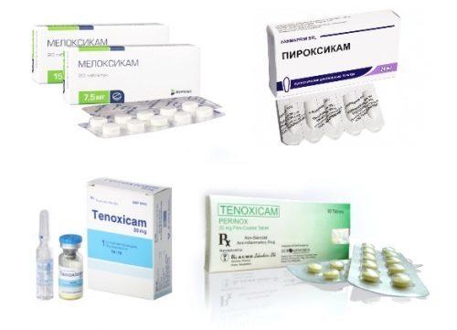 Пироксикам: инструкция по применению, дозировка, побочные реакции