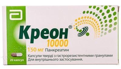 Вобэнзим: инструкция по применению, аналоги и отзывы, цены в аптеках россии