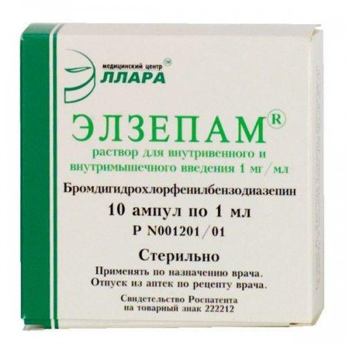 Элзепам - инструкция препарата