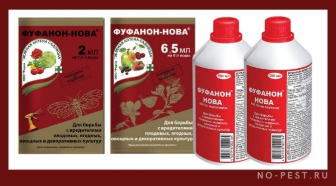 """Как применять препарат """"фуфанон"""" при обработке растений"""