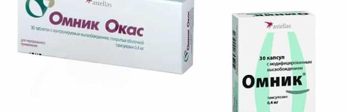 Омник: инструкция по применению, дешевые аналоги препарата, показания, отличие от омник окас
