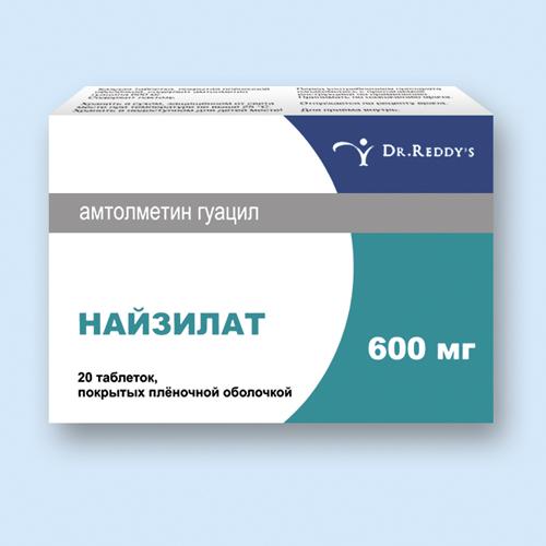 Найзилат: таблетки 600 мг