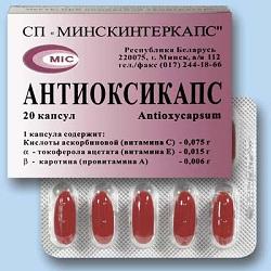 Антиоксикапс (antioxycaps) инструкция по применению