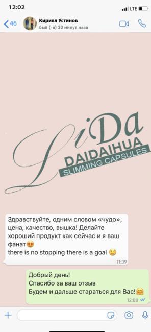 Lida (таблетки для похудения): отзывы, цена, инструкция по применению, аналоги