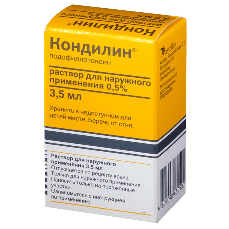 Подофиллин — противоопухолевый препарат местного применения