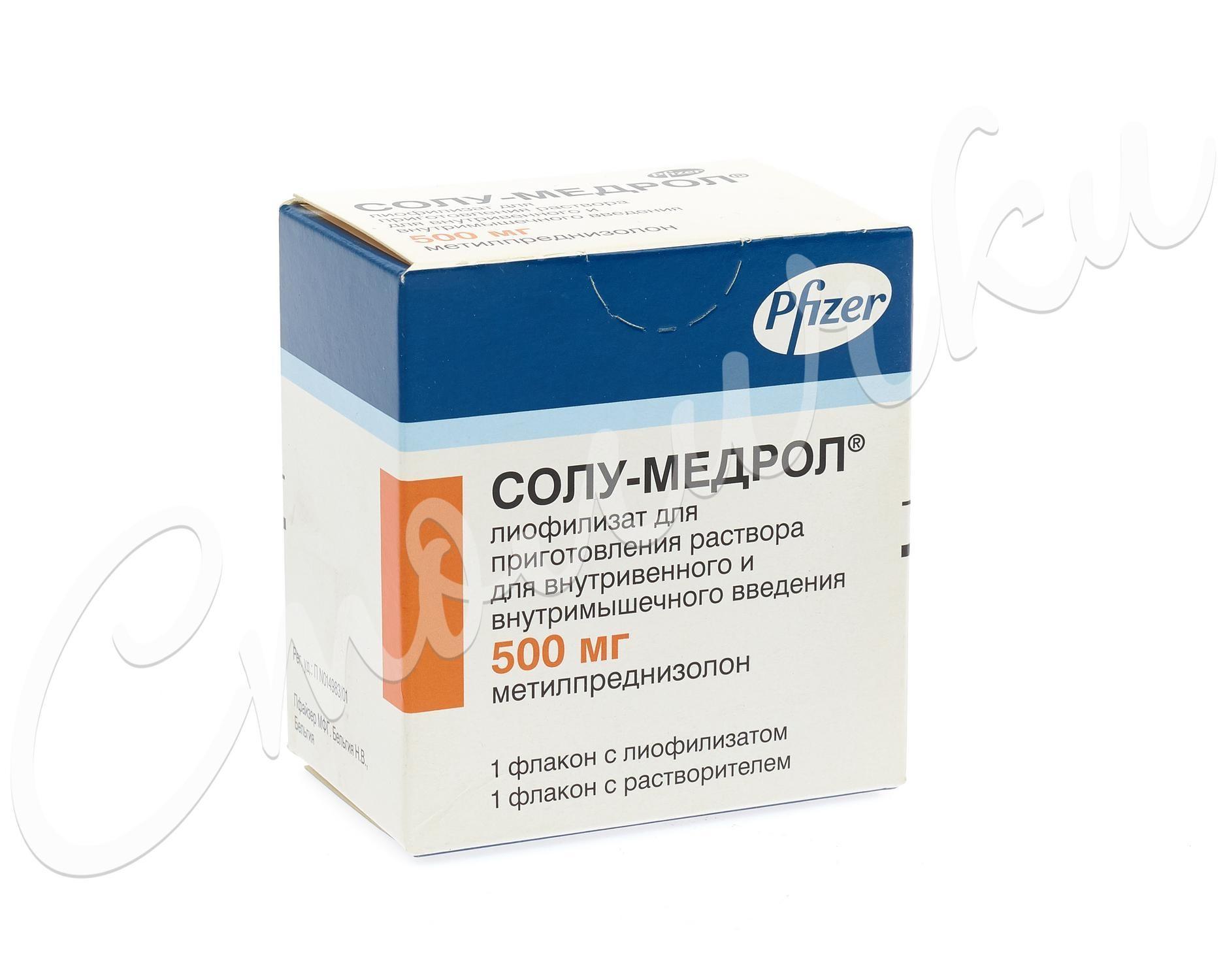 Действие препарата медрол при заболеваниях щитовидной железы