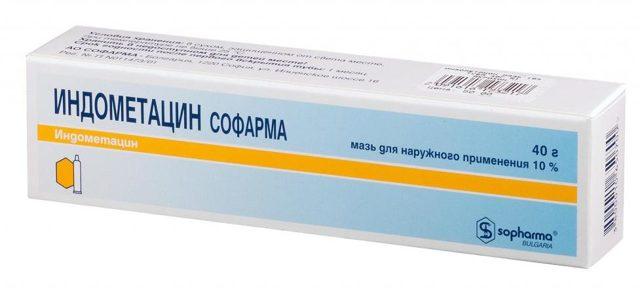 Индометацин – гель, мазь