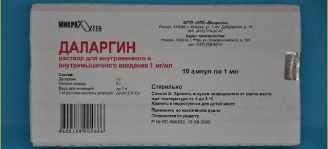 """""""даларгин"""": аналоги в таблетках и ампулах, инструкция, отзывы"""