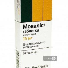 Холестирамин: инструкция к препарату, аналоги и отзывы
